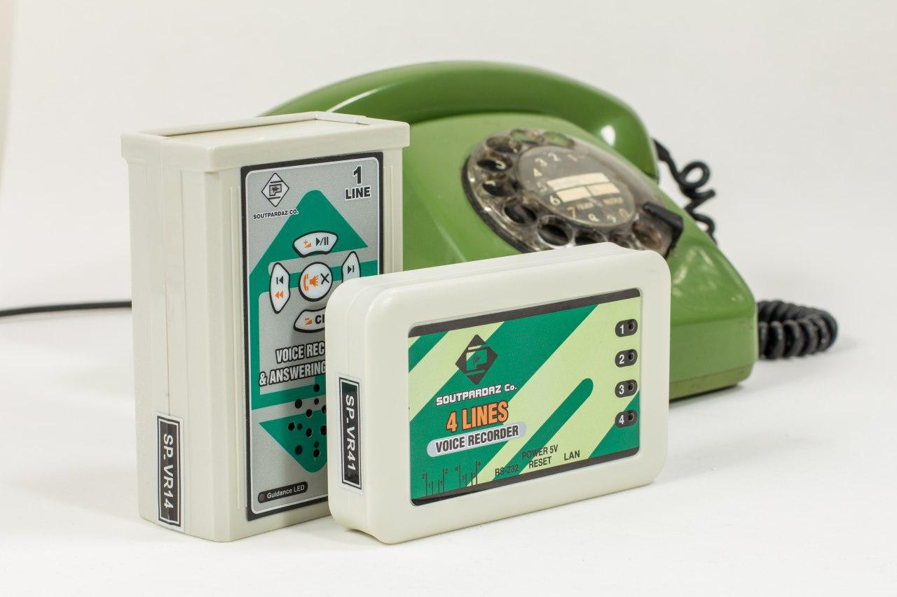 ضبط تلفنی
